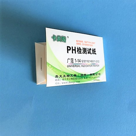 Papel Tornasol pH